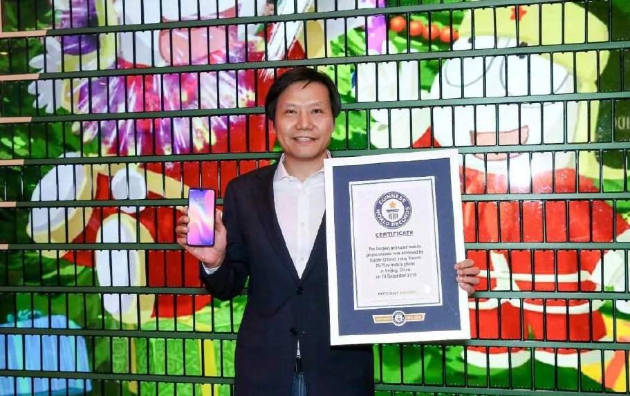 Xiaomi-Guinness-World-Record-1-e1545689927747.png