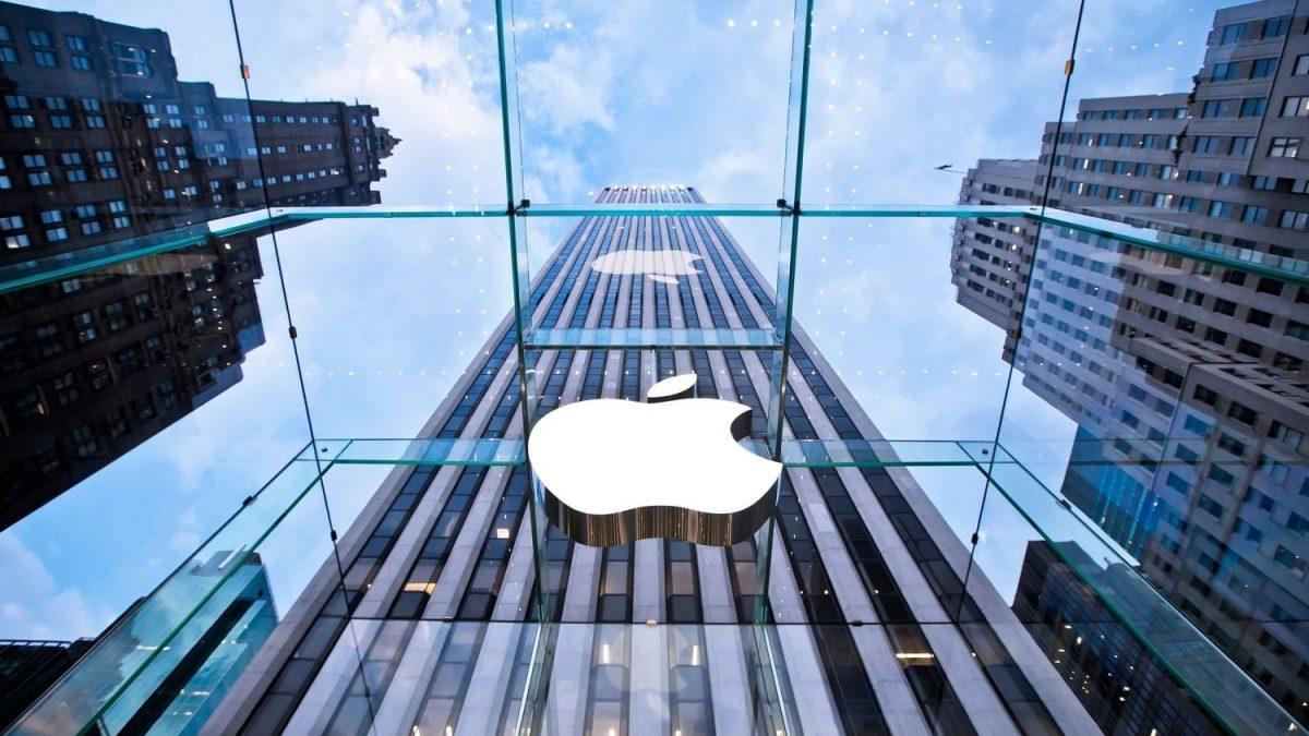 Apple China