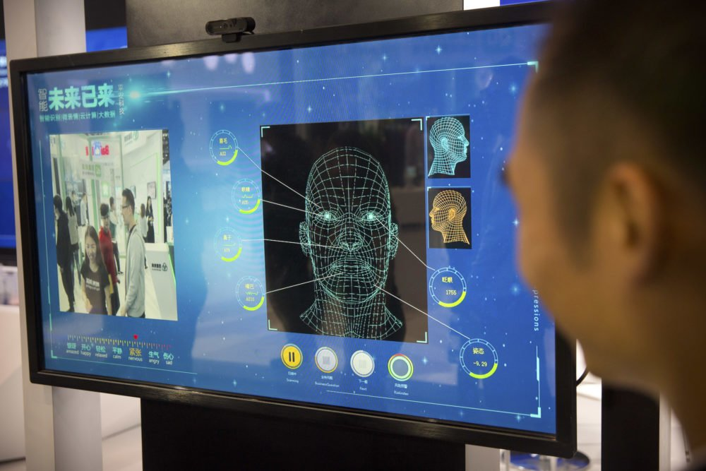 All Chinese citizens will undergo facial scan from December 01
