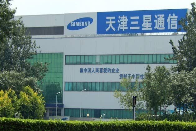 Samsung abandons smartphone production in China