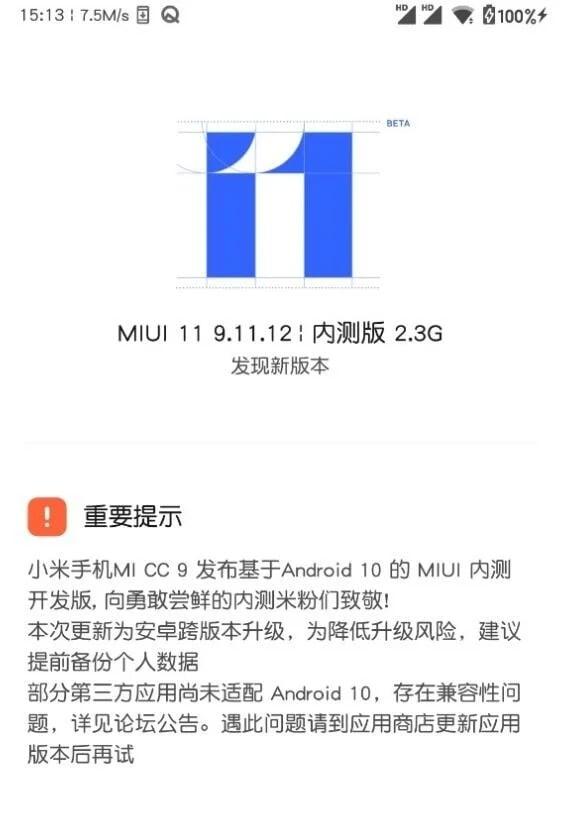 Mi CC9 MIUI 11 Android 10