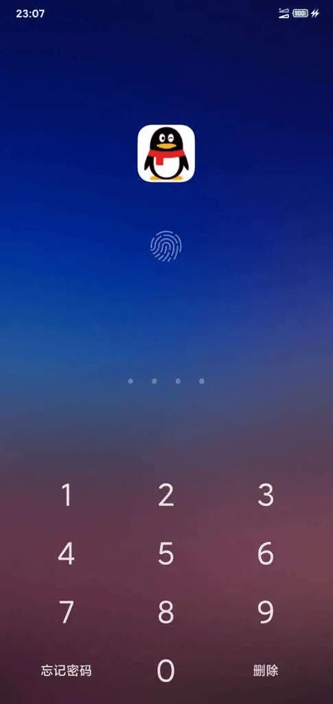MIUI 11.1 App Lock 2