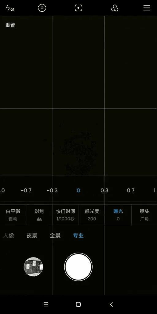 Miui 11.1 camera