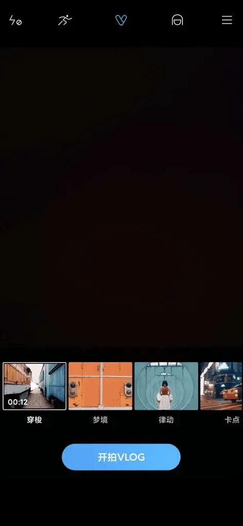 Miui 11.1 camera 2