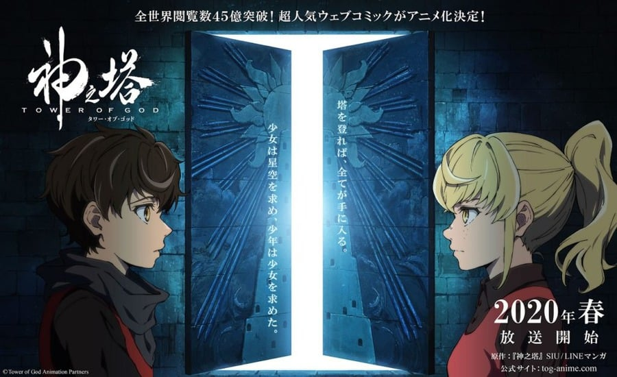Tower Of God Anime Announced: Release Date And Key Visual Revealed ...