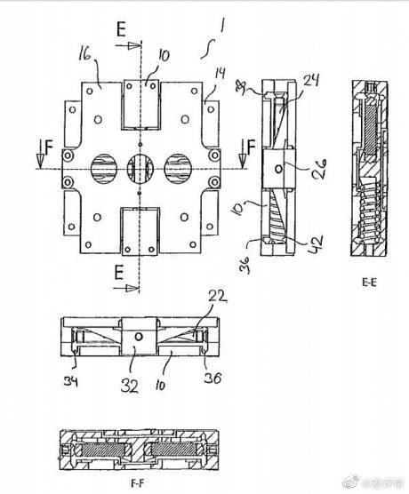 Xiaomi 256 MP Patent 3