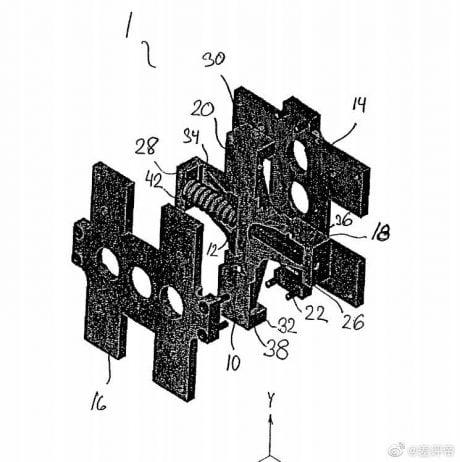Xiaomi 256 MP Patent 2