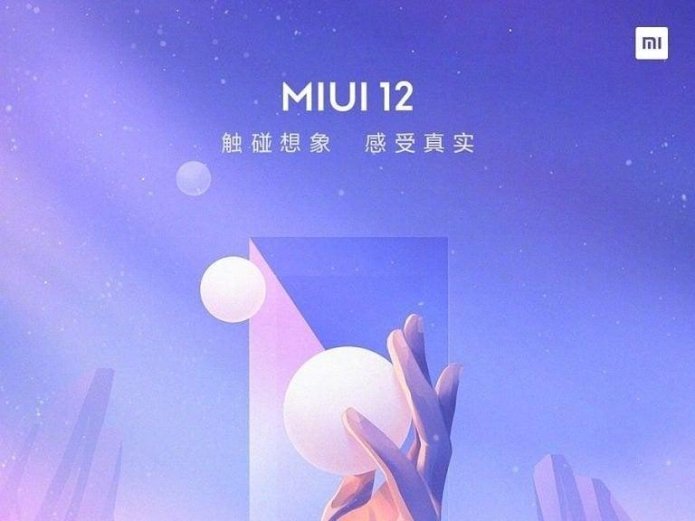 MIUI12-launch
